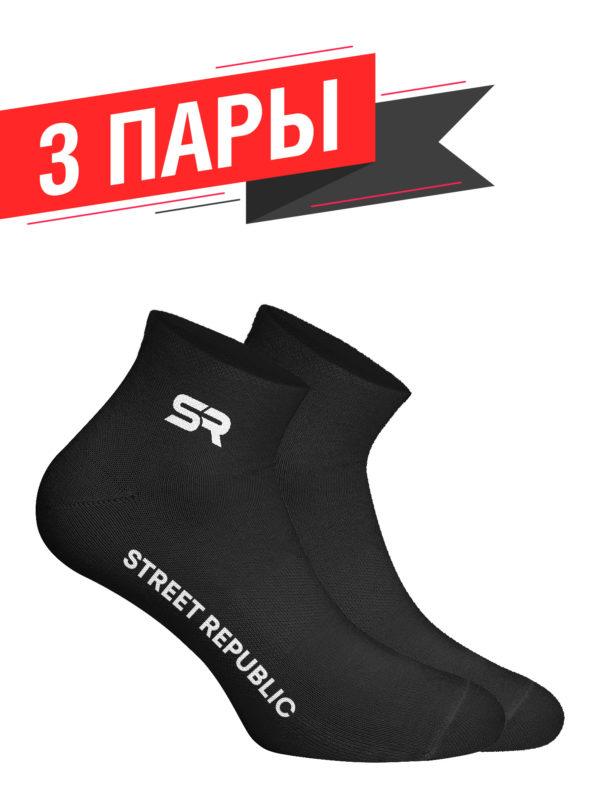 Носки Street Republic Sport